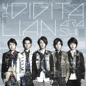 嵐(ARASHI) – THE DIGITALIAN (ALBUM)